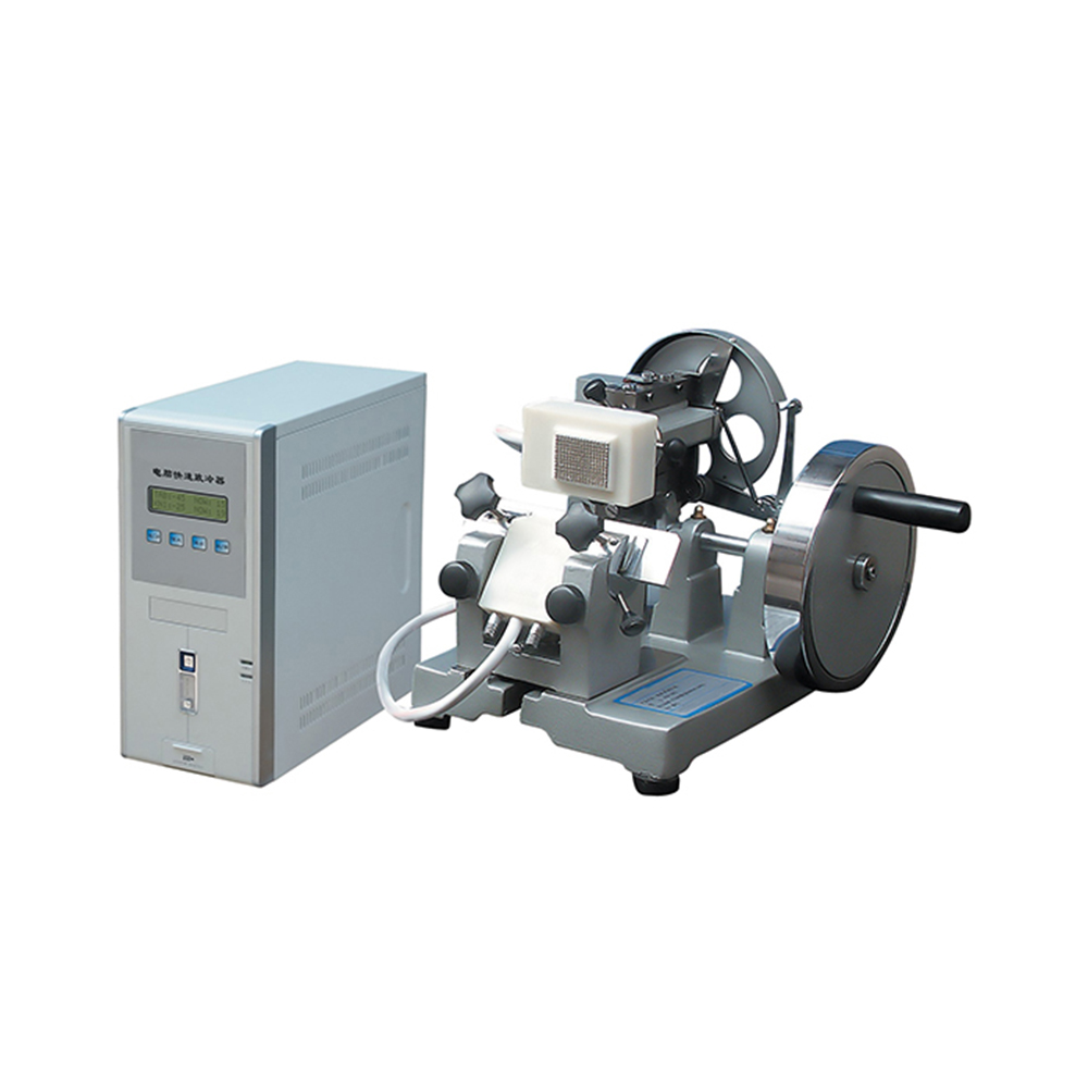 LTPM02 Rotary Microtome+Fast Freezing machine