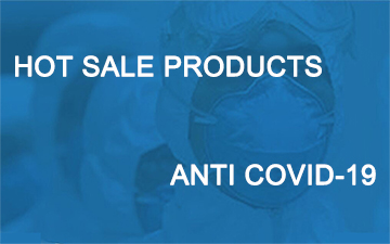 COVID-19 LEYTEMED HOT SALE PRODUCTS