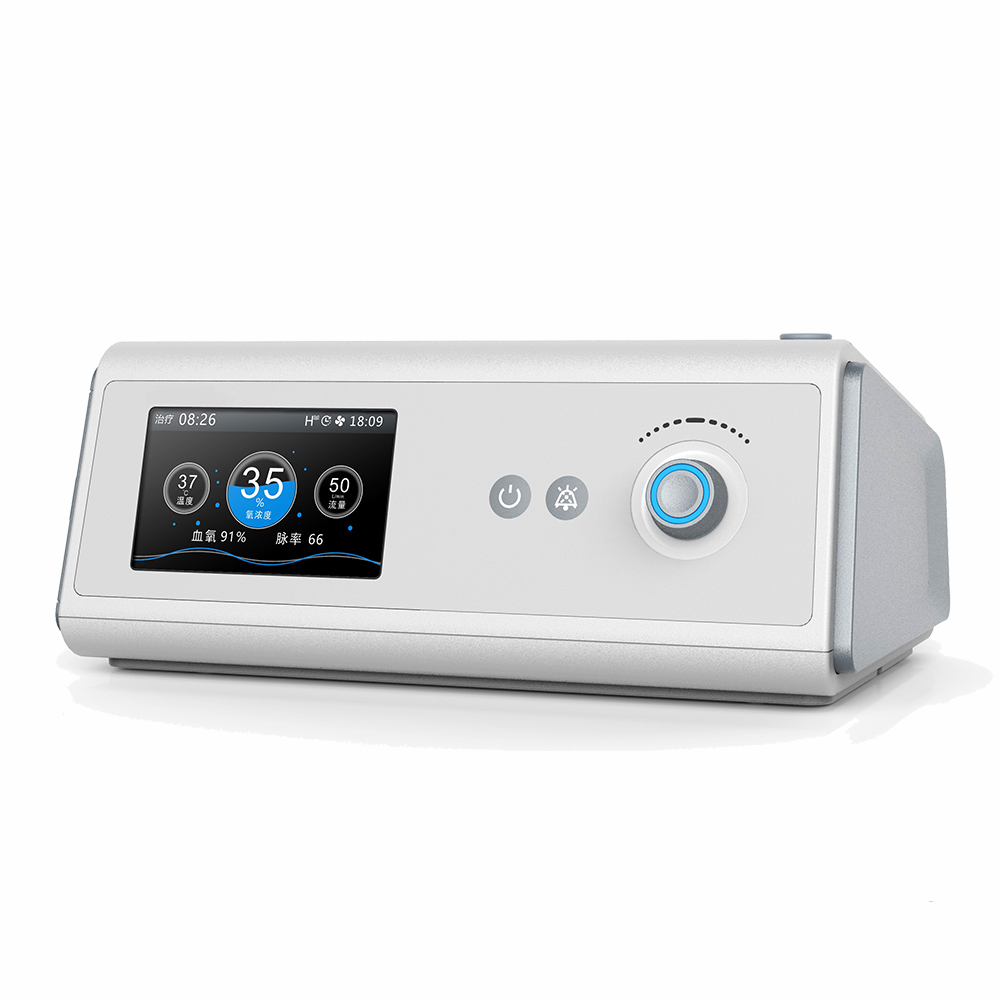 LTIS14 Highflow heated respiratory humidifier