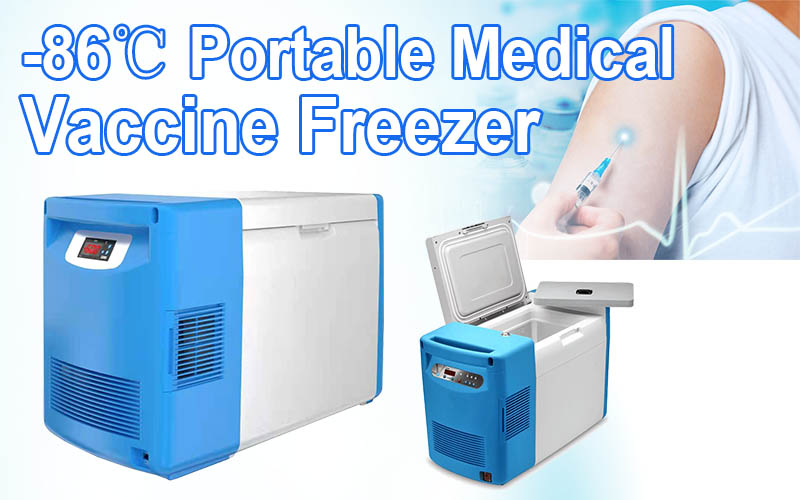 -86℃ Vaccine Transport Freezer